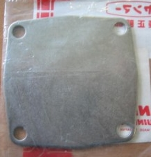 Yanmar Water Pump Cover 119171-42530